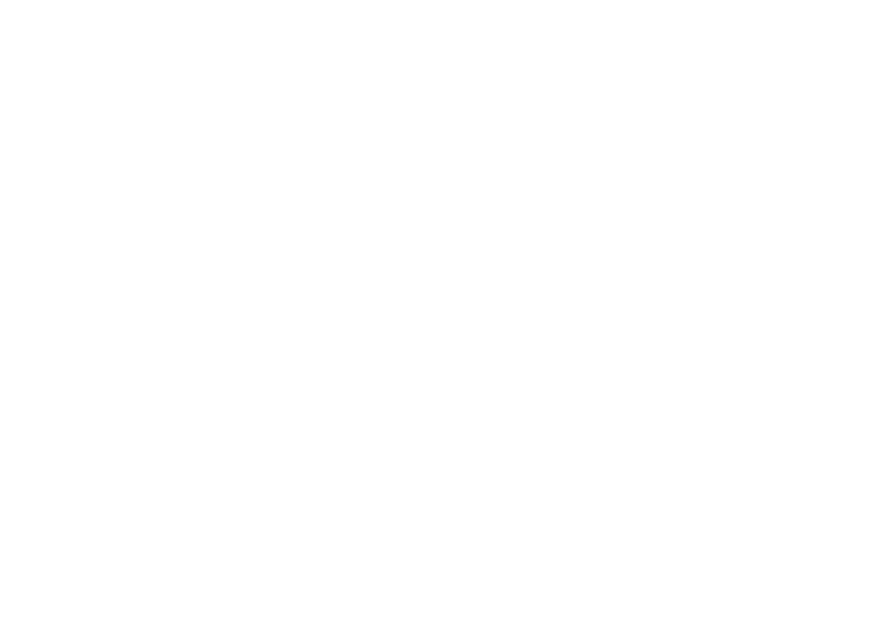 Be a Real Engineer